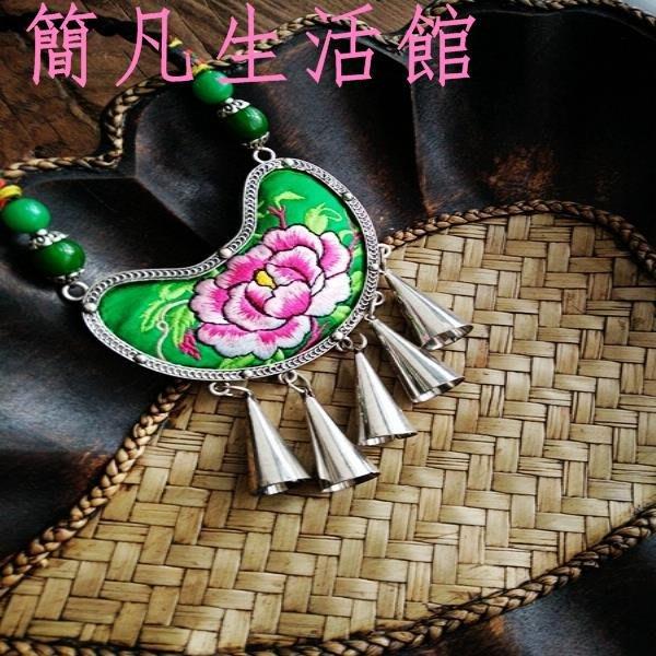 【首飾】民族風苗銀毛衣鏈 刺繡繡花項鏈吊墜女 特色純手工飾品【簡凡生活館】