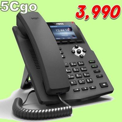 5Cgo【權宇】Fanvil方位X3S彩屏IP話機SIP網路電話2線路VOIP電話2.4吋彩屏含稅