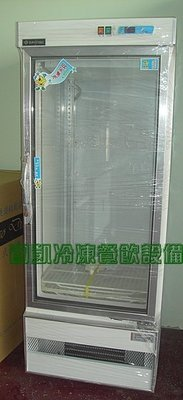 國凱冷凍餐飲設備  得台 DAY TIME台製單門冷藏展示櫃400L 攤車冷凍冷藏冰櫃