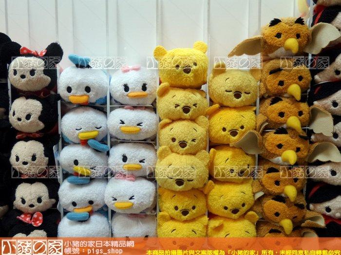 【小豬的家】Disney Store~日本迪士尼TSUM TSUM S號