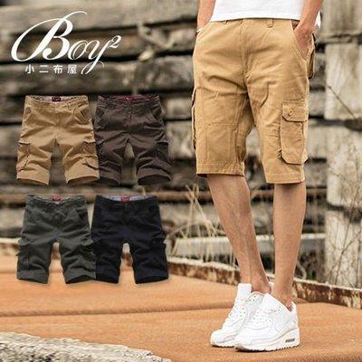 BOY2小二布屋-素面短褲美式風格口袋...