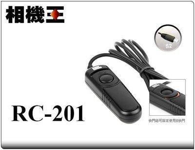 ☆相機王☆PIXEL RC-201 / S2 快門線〔Sony A6000 RX100 III 適用〕RC201 (4)