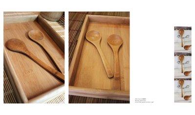 【篁城竹簾-竹餐具】簡約天然〔竹中湯匙〕湯匙/簡餐用湯匙/咖哩湯匙,可商用、自用