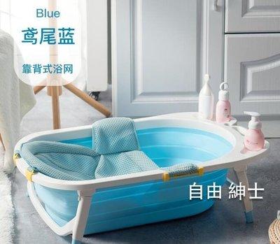 嬰兒折疊浴盆寶寶洗澡盆大號兒童沐浴可坐躺通用新生兒用品WY