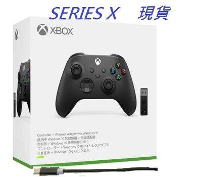 無線全新原廠XBOX ONE控制器/Series/windows/手把轉接器FOR PC 套裝組win10
