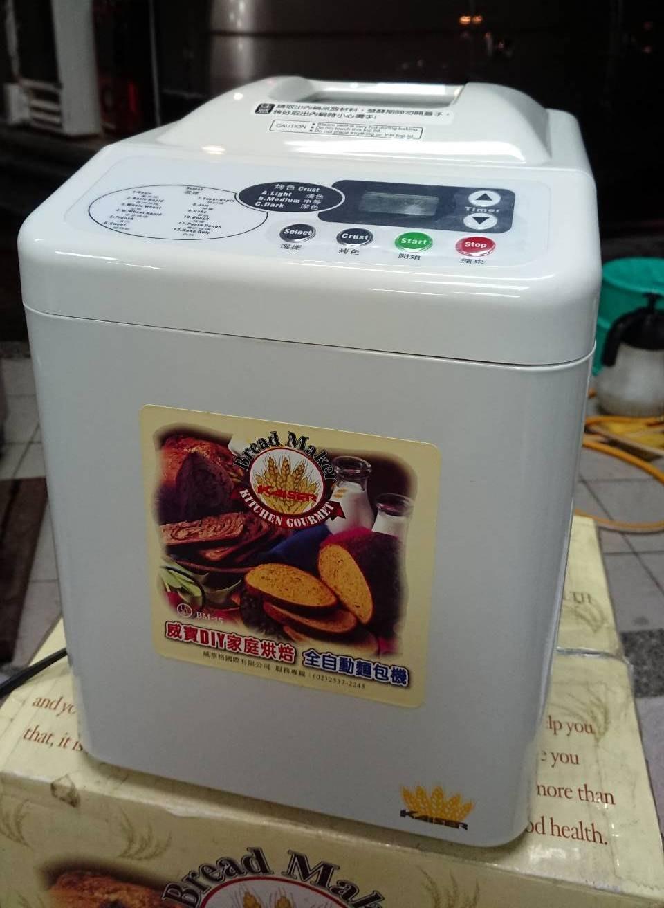 【真實園中古家電】威寶 BM-15 全自動 麵包機 全新