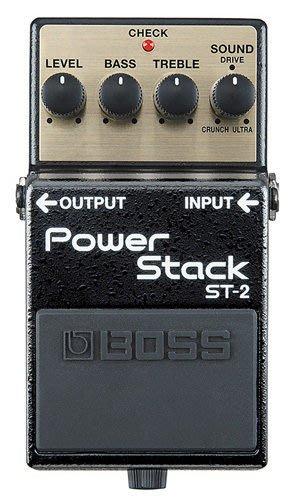 【六絃樂器】全新 Boss ST-2 Power Stack 增益失真效果器 / 現貨特價