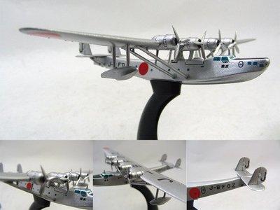 【合金古董運輸機系列】1936 Japan Airways  日本航空 4 引擎飛艇 ~全新品;特惠價!~