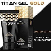 俄羅斯 TITAN GEL GOLD 按摩膏 俄羅斯泰坦凝膠 金色加强版 50g
