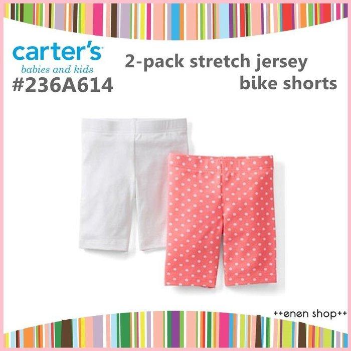 Enen Shöp @Carter's 白色/亮橘點點款俏皮棉褲兩件組 ∥ 6M/12M/24M