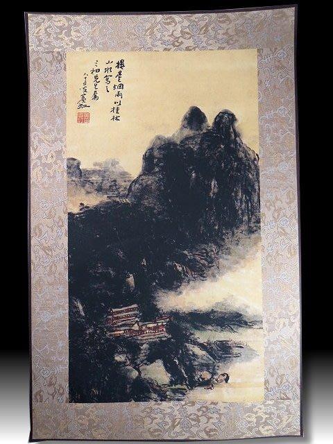 【 金王記拍寶網 】S1331  中國近代書畫名家 名家款 水墨 山水圖 居家複製畫 名家書畫一張 罕見 稀少