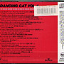 K - Dancing Cat Vol. 4 Dunky Dance - 日版