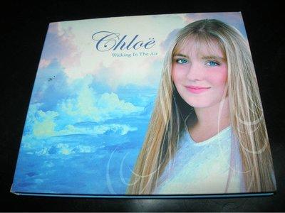 克蘿伊 漫步在雲端 Chloe: Walking In The Air