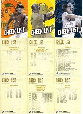 2013 中華職棒 職棒23年 球員卡 check list 一套12張 一起賣 林智勝陳江和林岳平
