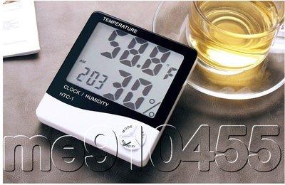 HTC-1時鐘 溫濕度計 大字幕 多功能 電子鐘 電子式溫溼度計 溫度計 濕度計 時鐘 日曆 鬧鐘 溼度計 有現貨 台南市