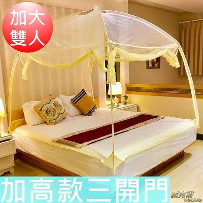 【威克爾】空間加大更穩固 收納攜帶更方便◎三開門蒙古包蚊帳(加大雙人6 x 6.2)◎獨家可加風扇設計 夏天睡眠更舒適