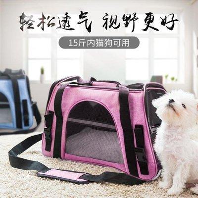 寵物背包外出便攜貓包旅行袋泰迪小型犬貓背包狗包狗狗包寵物用品 DF