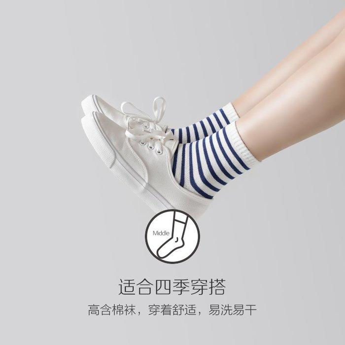 女士襪子棉質提花羅紋口中筒時尚女襪運動打底四季薄棉襪-青木居家