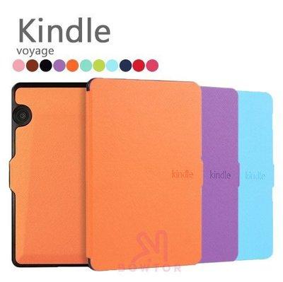 光華商場。包你個頭【Kindle】Kindle voyage 多色 十字紋 樹紋 保護殼 皮套