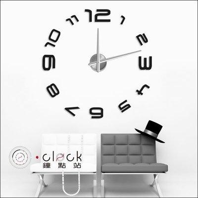 【鐘點站】12S008  數字節奏 DIY 大時鐘 大壁鐘 100x100 cm 壁貼時鐘 立體無框掛鐘
