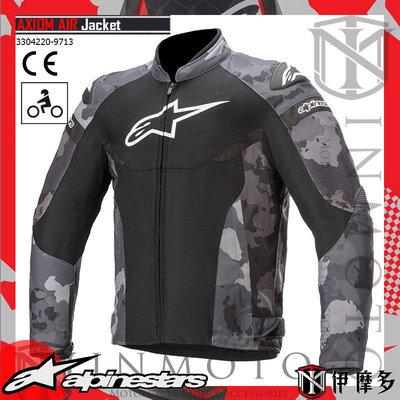 伊摩多※義大利 Alpinestars AXIOM AIR JACKET 夏季 透氣網布 防摔衣外套 夾克 亞洲版 迷彩