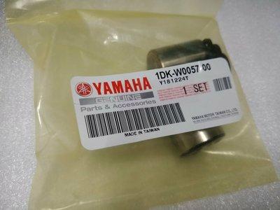 YAMAHA 山葉 原廠 SMAX FORCE S MAX 前 卡鉗活塞 卡鉗 活塞 維修包