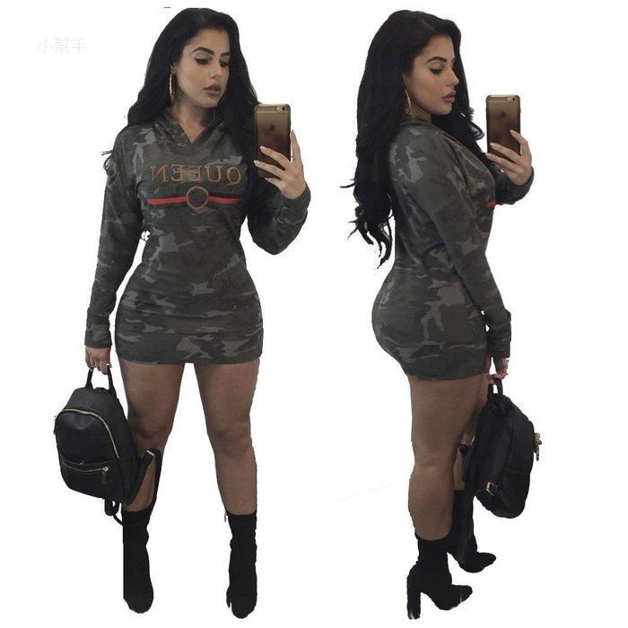 大碼碼歐美時尚女裝長袖迷彩刺繡連衣裙#優品小鋪#