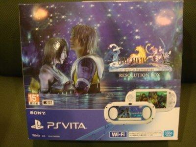 ^_^嘉義東京直遞 PSV PS VITA 太空戰士10-2 Final Fantasy X-2 HD Remaster (中文限定版主機)