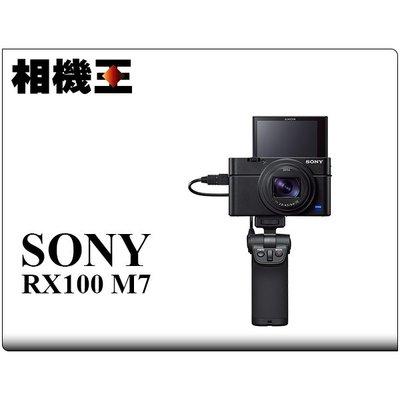 ☆相機王☆Sony RX100 VII 把手套組〔RX100 M7G〕公司貨 限時特價10/31止 (3)