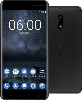 $20/張 Nokia 6 高清防指紋9H 強化玻璃保護貼 0.26mm *深水埗深之都商埸 麗康墨盒