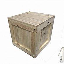 佳源木材木箱訂做收納箱訂做工業風鄉村風店面裝潢實木木盒展示箱電影拍攝拍片海尼根酒箱椅子木椅板凳小桌邊桌書櫃