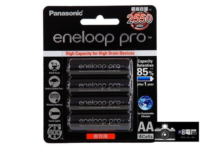 蘆洲(哈電屋)國際牌公司貨 eneloop Pro 2450mAh 低自放 3號 充電池4顆 日本製 送電池盒一個