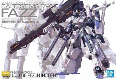 【鋼普拉】現貨 BANDAI 鋼彈前哨戰 MG 1/100 FAZZ GUNDAM Ver Ka 全武裝FAZZ鋼彈