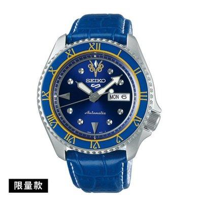 可議價 SEIKO精工 5 Sports 男 限量款 動力儲存機械錶 (SRPF17K1) 42.5mm