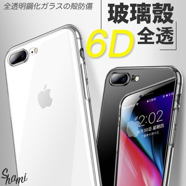 6D⚡️鋼化玻璃軟殼【PH768】iPhone X XS MAX XR 7 8 Plus Note9 保護殼 軟殼手機殼