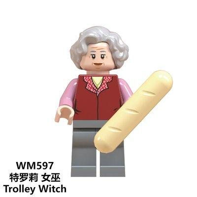 【積木反斗城】WM597 特蘿莉 女巫 TROLLEY WITCH 哈利波特 人偶 袋裝/相容 樂高 LEGO 積木