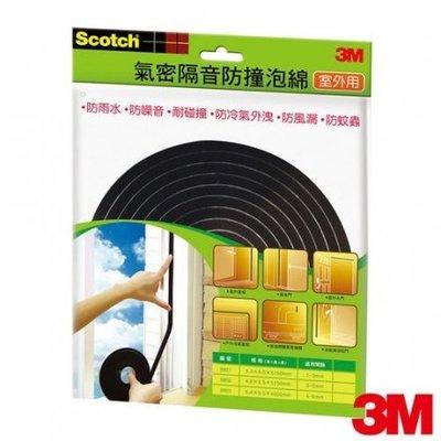 3M 8801 室外用氣密隔音防撞泡棉(黑)隔音 防蟲 防冷氣外漏