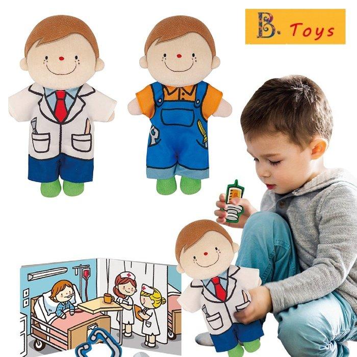 K's kids 布書/角色扮演遊戲組︰醫生和工程師 §小豆芽§ 奇智奇思 角色扮演遊戲組︰醫生和工程師