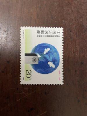 中國大陸郵票 J159 各國議會聯盟成立一百周年 1全 1989.06.29 發行