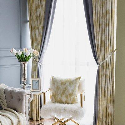 LIOU栗欧~定做窗簾美式現代簡約臥室客廳女兒房印花純色拼接落地窗飄窗窗簾