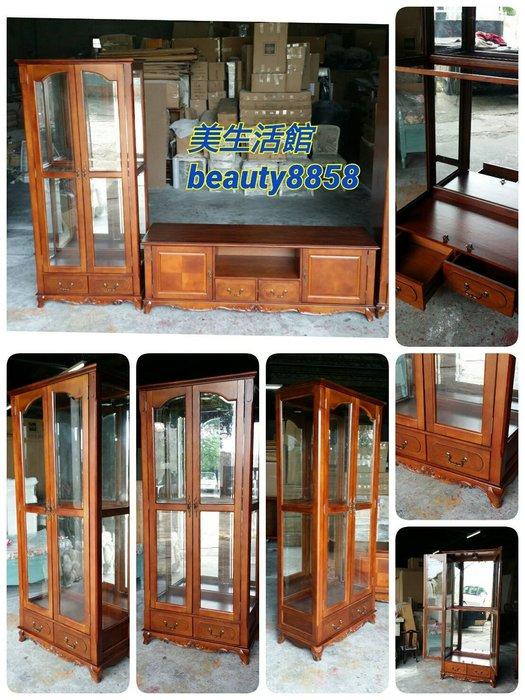 美生活館--全新古典雕刻 亞德琳 雙抽雙門玻璃櫃(附燈) 展示櫃 收納櫃  店面民宿居家餐廳美甲婚紗拍照-另有書桌可搭配