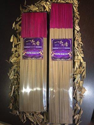 【一品沉香】【加里曼丹】野生立香,三斤只要1200元 (免運費) 本工廠自行製成,天然好香,用過的都說好
