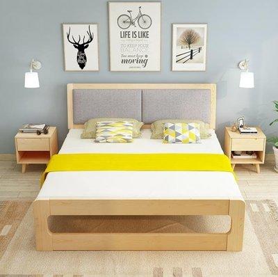 北歐實木床雙人床主臥家具單人床1.5m1.8米床現代簡約軟包軟靠床