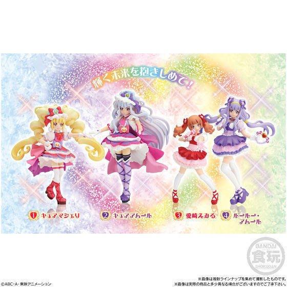 ☆星息xSS☆BANDAI HUG! 光之美少女 日版食玩 可愛人偶系列3 全套四款