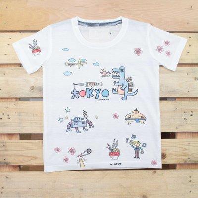 Carefree 童裝 純棉【相撲 恐龍】兒童T恤 短袖  夏裝 竹節棉 透氣 吸汗 兒童 夏季