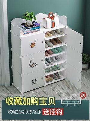 半島鐵盒~鞋柜家用門口放經濟型簡易小型省空間收納神器防塵置物多層鞋架子