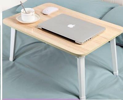 可摺疊床上書桌書枱電腦摺枱寫字小桌子寝室桌子矮枱兒童學習枱