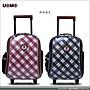 【良林皮件】UnMe 兒童造型格紋拉桿背包/ 小...
