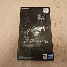 BANDAI TAMASHII 魂商店 SHF KAMEN RIDER AMAZON NEO ALFA MASKED 幪面超人 亞馬遜 [日版]