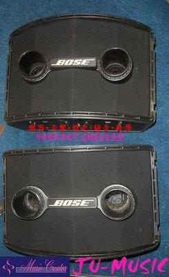 造韻樂器音響- JU-MUSIC - 門市 中古商品 出清 經典 喇叭 BOSE 802 一對